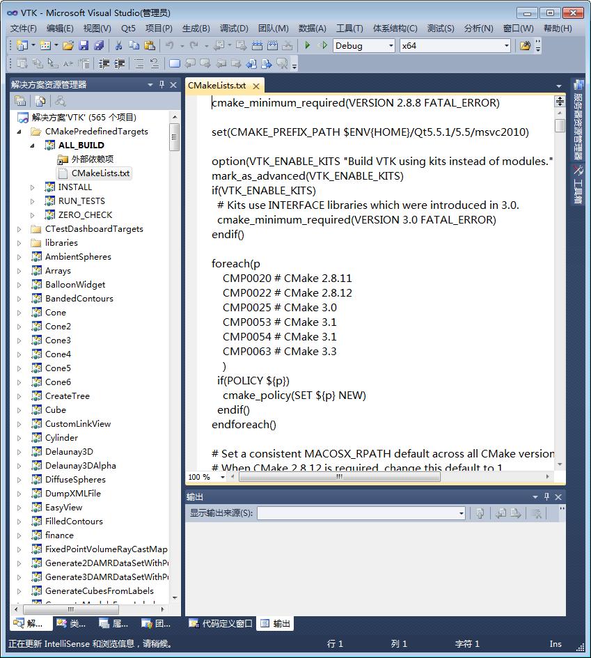 VTK7.1+CMake+VS2010编译-017