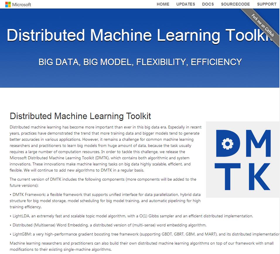 DMTK-训练人工智能系统